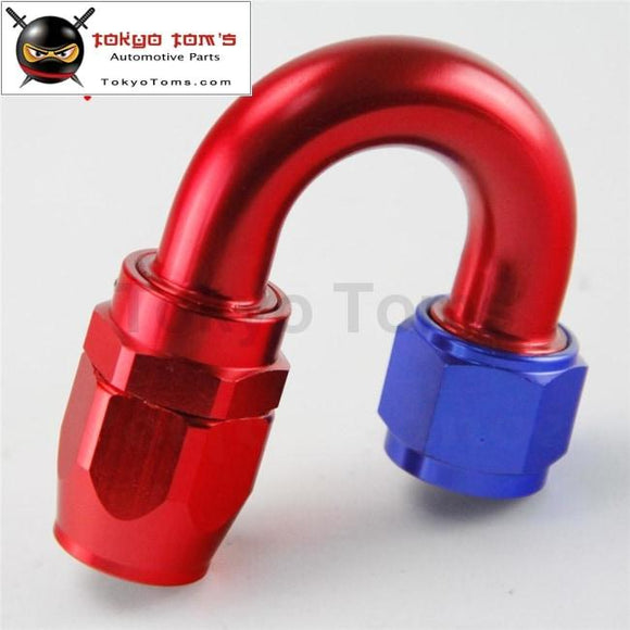 An12 12-An 180 Degree Swivel Oil/fuel/gas Line Hose End Male Fitting Universal Bk / Bl