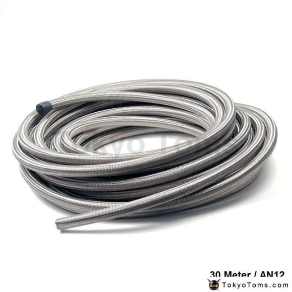 An12 30M Stainless Steel Braided Racing Oil Cooler/fuel Pump/fuel Regulater Hose Fuel Line Cooler