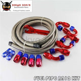 An12 Stainless Steel Braided Hose Line +Fitting Adaptor+Wrench Tools Spanner Kit