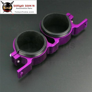 Billet Aluminum Dual Double / Twin Fuel Pump Bracket Clamp Cradle Black/red/blue/purple