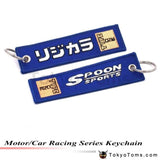 Car Styling Spoon Sport Racing Key Ring Embroidery Keychain Luggage Tag For Honda