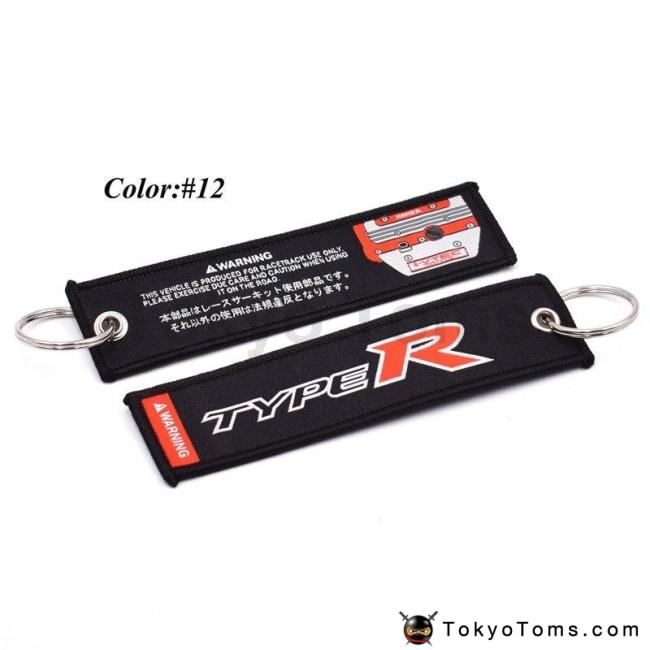 Type R Racing Key Ring Embroidery Keychain Luggage Tag For Honda