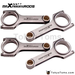 Connecting Rod Rods Conrods For Nissan 200SX S13 S14 SR20 SR20DET Connecting Rod Conrod 136.6mm car accessories ARP 2000 bolts