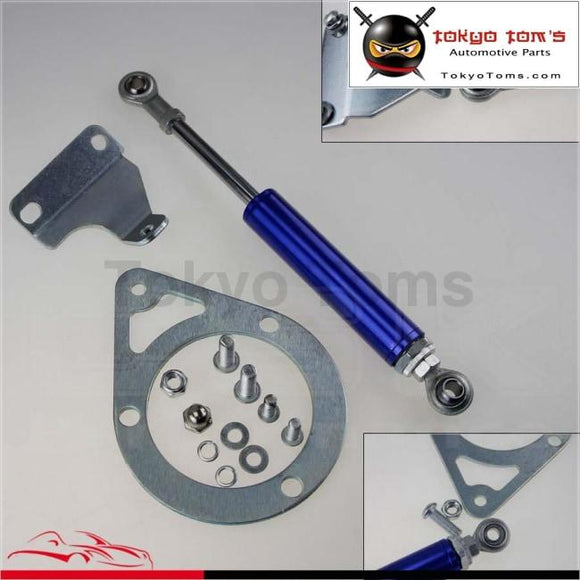 Engine Torque Damper Brace Mounting Kit For 89-94 240Sx S13 Sr20Det Red / Blue