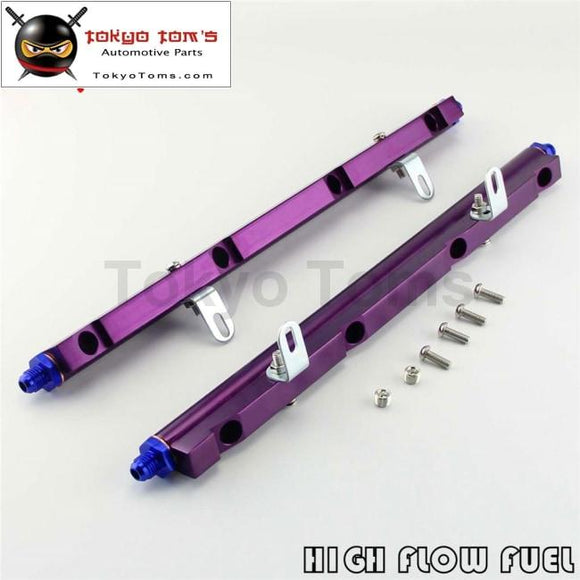 Fit For Chevy Ls1 Ls6 Billet Aluminum Intake Fuel Injector Rails Kit Gun Metal Purple