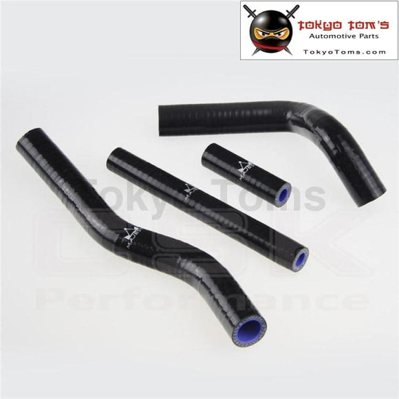 For Suzuki Rm125 Rm 125 Silicone Radiator Coolant Hose  2001-2008 02 03 04 05  Black