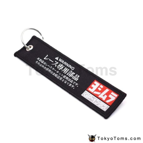 Moto Gp Racing Key Ring Embroidery Keychain Luggage Tag