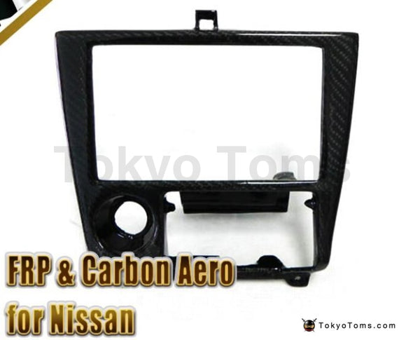 Nissan S14 Carbon Fiber Radio Surround RHD