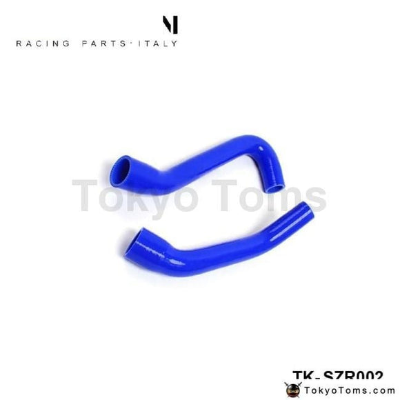 Radiator Hose Kit For Suzuki Swift 1.3L G13 (2Pcs) Silicone