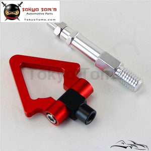 Red Aluminum Tow Hook Towing Hook Ring For Audi A4 A4L 1.8T 2.0T 09-15