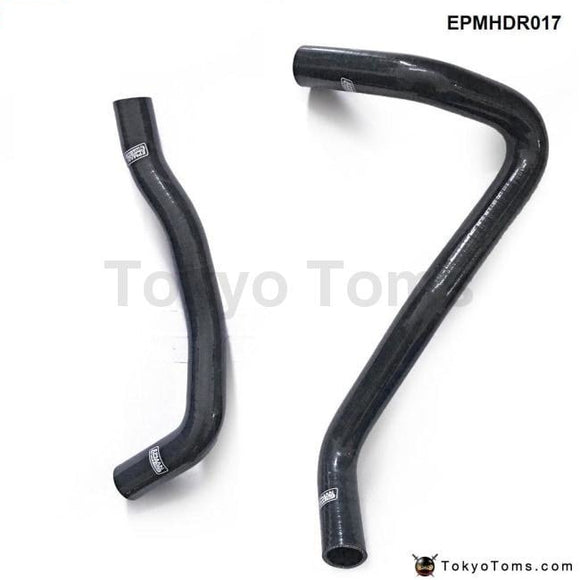 Silicone Intercooler Turbo Radiator Hose Kit For Honda New Civic Type R Fd2 07+ (2 Pcs) Epmhdr017