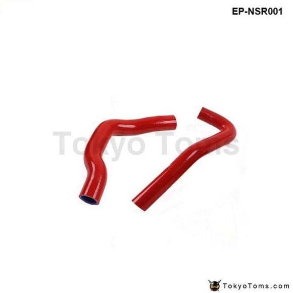 Silicone Intercooler Turbo Radiator Hose Kit For Nissan Silvia S13 Ca18 180Sx Ca18Det (2 Pcs)