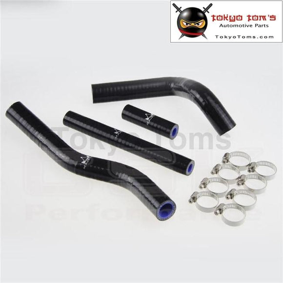 Silicone Radiator Coolant Hose +Clamps  For Suzuki Rm125 Rm 125 2001-2008 02 03 04 05 Black