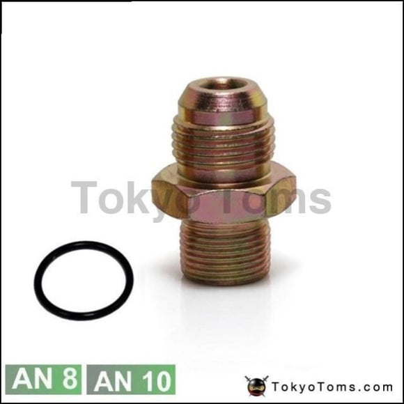 (Size: an10 An8) M20*1.5 Oil/fuel Line Hose End Union Fitting Adaptor Oil Sandwich Adapter Fitting