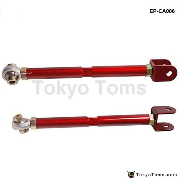 Stainless Rear Lower Toe Control Arms/bars For Nissan 240Sx S13/silvia Skyline 300Zx (Red)