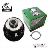 Steering Wheel Hub Boss Adapter Kit For Mitsubishi Kits