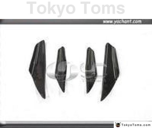 Subaru Guards  by TokyoToms.com