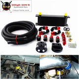 Universal 13 Row 248Mm Engine Oil Cooler British Type+M20Xp1.5 / 3/4 X 16 Filter Relocation+5M An10