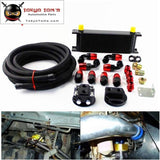 Universal 13 Row 248mm Engine Oil Cooler British Type+M20Xp1.5 / 3/4 X 16 Filter Relocation+5M AN10 Oil Line Kit  Black