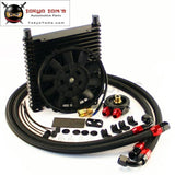 "Universal 17Row AN10 32mm Oil Cooler Kit +7"" Electric Fan For Track / Race Car"