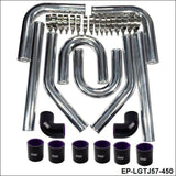 Universal 2.25 Inch 57Mm Turbo Intercooler Aluminum Pipe Silicone Hose Kit Black Length:450Mm For