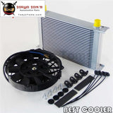 "Universal 25 Row 10An Engine AN10 Oil Cooler + 7"" Electric Fan  Silver"