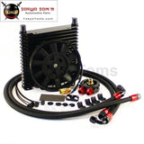 "Universal 260X230X32mm 17 Row An8 Oil Cooler Kit + 7"" Electric Fan"