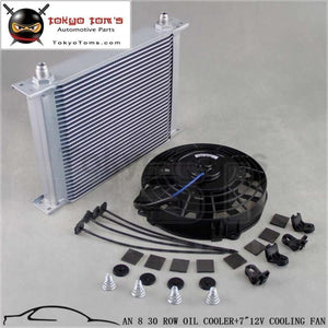 Universal 30 Row Engine/transmission Oil Cooler + 7 Electric Fan Oil Cooler