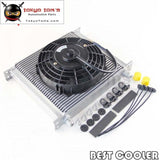 Universal 34 Row 10An Engine Transmission Oil Cooler + 7 Electric Fan Kit Silver