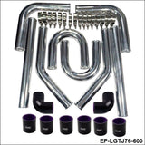 Universal Black 3 76Mm Polished Aluminum Fmic Intercooler Piping Kit Diy Pipe Length:600Mm For Bmw