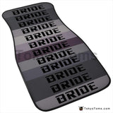 BRIDE FLOOR MATS AVAILABLE AT TOKYOTOMS.COM