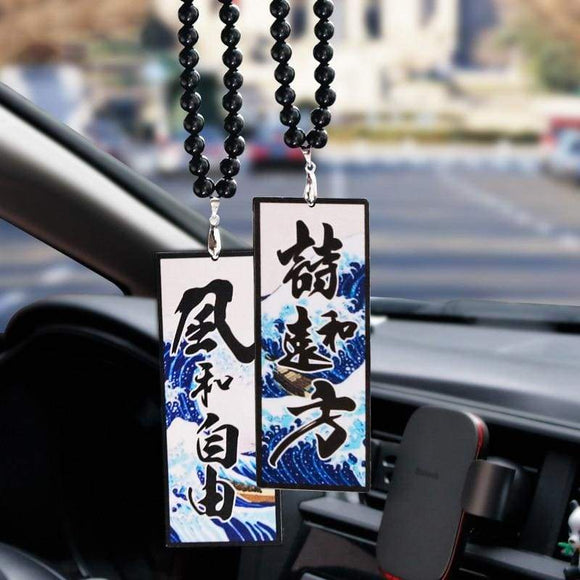 Wind & Freedom Rear view Mirror Pendant Japan Style Ornament