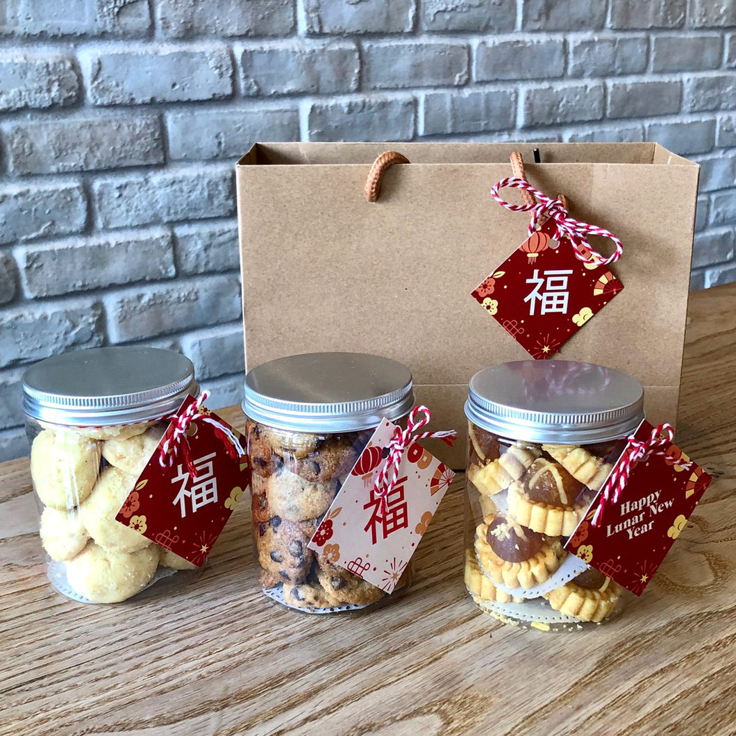 Baby Cookie Tub Gift Set
