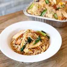Load image into Gallery viewer, (PP14) FRIED BEE-HOON