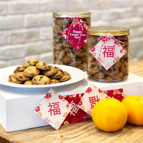 CNY Cookie Jars
