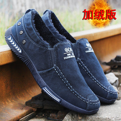 Men Cloth Shoes Plus Size Velvet