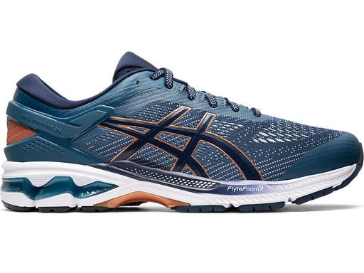 Asics Men's Gel-Kayano 26 Running Shoes in Grand Shark/Peacoat