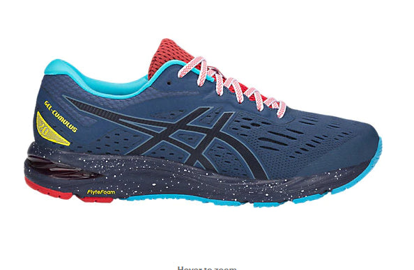 Asics Men's GEL-CUMULUS 20 MARATHON Grand Shark/Peacoat Running Shoes - atr-sports