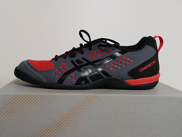 Asics Men's Gel Fortius Training Shoes 8 - atr-sports