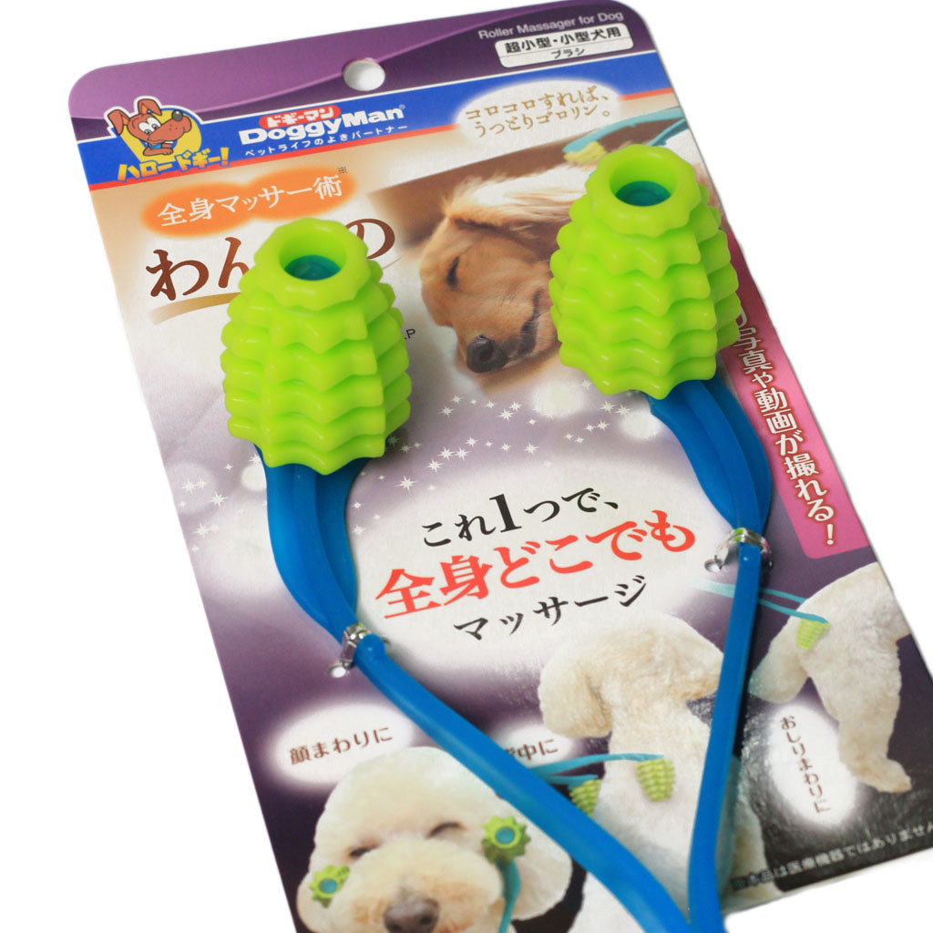 Healing Doggo Massage Roller