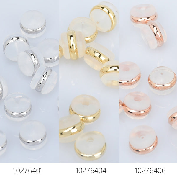 7mm Earring Back Stoppers Rubber Ear Nuts Ear Back Earring Component Findings Wholesale 10pcs 102764