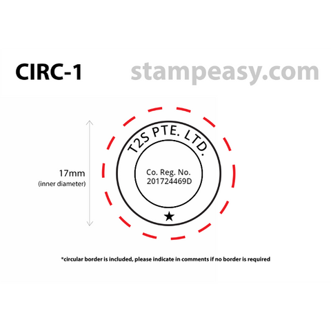 Customizable Stamp (Circular)