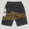 Hypest Fit Charcoal / M TAKI Shorts