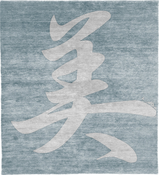 Glyph A Hand Knotted Tibetan Rug Main Image