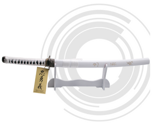 "Wakizashi Blanco The Last Samurai ""Courage"" - tossa medieval"