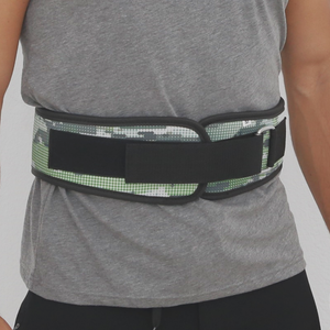 Velcro Lifting Belt - camouflage