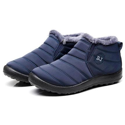 Winter plus velvet warm shoes