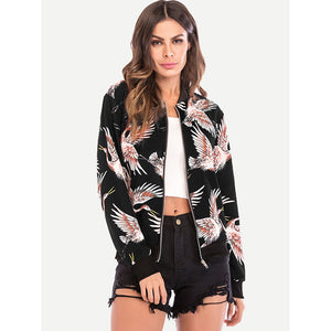 Animal Print Zip Front Jacket