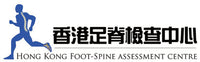 Hong Kong Foot-Spine Assessment Centre