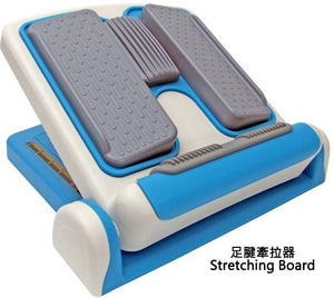 足腱牽拉器 Stretching Board